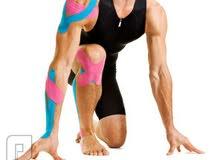 شريط لاصق طبي للعضلات للتخفيف من الالم