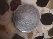 عملة نادرة  5 قديمة فلوس لسنة / 1959