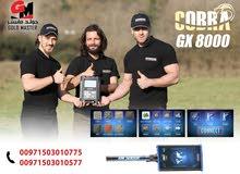جهاز كوبرا جي اكس 8000  جهاز كشف المعادن فى دبي