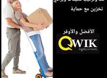 نقل اثاث منازل فك وتركيب اسعار مدروسة وخدمة مميزة