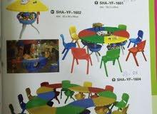 العاب منزلية وحدائق للاطفال باسعار مناسبة