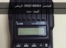 جهاز آيكوم 80 اصلي