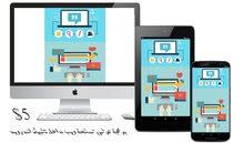 برمجة عرض صفحة ويب داخل تطبيق اندرويد