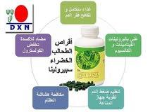 منتجات dxn