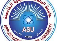 دبلومات جامعة العلوم التطبيقية