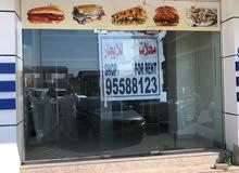 محل للايجار shop for rent al koudh الخوض عند محطة Bb