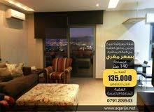 شقة مميزة للبيع مع روف في العقبة المنطقة الخامسة