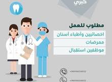 موظفات استقبال سعوديات