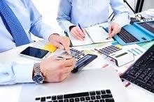 خدمات محاسبية ودراسات جدوي وتدريب
