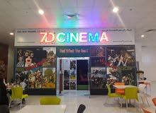 7d cinema shop