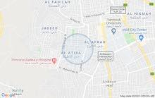 ارض للبيع في اربد (زبدة فركوح) مقابل مستشفى النجاح