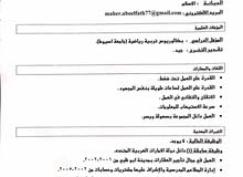 موظف خبره بالامارات ومصر واقامة قابله للنقل يطلب عمل