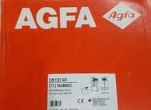 AGFA drystar