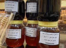 عسل طبيعي اصلي (عرض خاص)