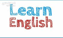 مدرس اول لغة انجليزية