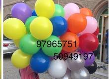 بالونات هيليوم