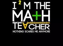 مدرس اول رياضيات