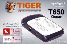 تايجر 650