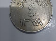 اربعة قروش سعودية عام 1378 الملك سعود
