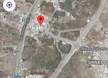 أرض سكنية للبيع في سوق شناص منطقة الغريفة