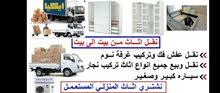 Households items packing shifting carpenter transport