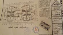 شقة للبيع بمصر في موقع مميز
