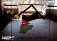 عبدون شقه طابقيه 700م + حديقه 400م