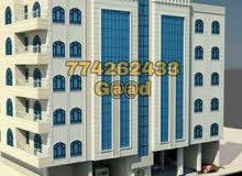 شقق سكنية للبيع تملييك  في ارقى المواقع الاستراتيجية في العاصمة صنعاء