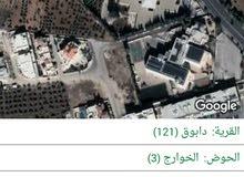 أرض في دابوق من أجمل مناطق عمان