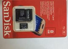 للبيع ميموري 8 GB جيجا
