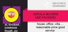 REASONABLE price good service