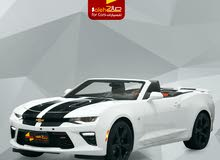For sale 2017 White Camaro