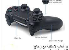 ايدين PS4 و PS3 بسعلر الجملة