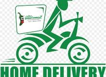 مطلوب فورا مناديب توصيل طلبات الطعام بدوام حزئي