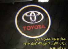 شعار مضي عند فتح ابواب سياره لكزس و تويوتا