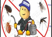 تخلص من جميع الحشرات  وفي اسرع وقت