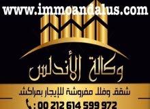 00212614599972 افضل الفلل في مراكش