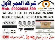 sell and repair