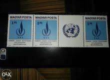 طوابع دوله المجر عام 1979