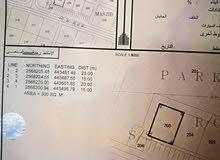 أرض سكنية تجارية مهيأة4طوابق وبمساحة ممتازة وموقع مميز قرب التطبيقية بعبري
