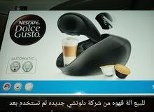 آلة قهوه من شركة دلوتشي جديده لم تستخدم بعد