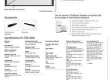 smart board 88» سبورة ذكية بيانية