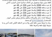 Mitsubishi Lancer 2013 For Sale