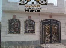 منزل للبيع صنعاء