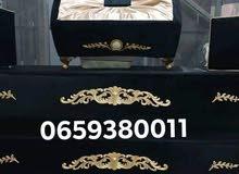 meuble de lux