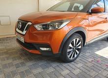 Nissan Kicks 2020 SUV Navigation & Tinting
