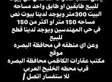 عقارات الكاظمي حي المهندسين قرب محطه الخليج العربي