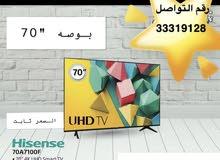 تلفزيون للبيع جديد