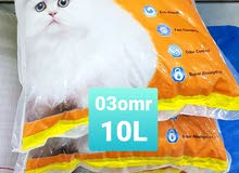Cat Litter  and Other Accessories,,