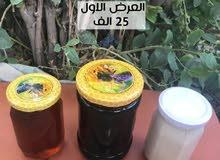 أقوى عروض العسل الطبيعي